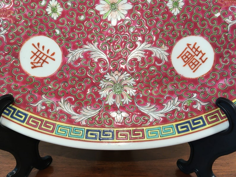 Vintage Chinese Famille Rose Porcelain Platter 14 Red Pink Oriental Oval Serving Tray White Floral Green Blue Greek Key Asian Chinoiserie