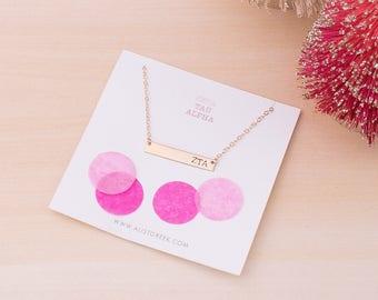 Sorority Bar Necklace, Sorority Necklace, Sorority Gold Bar Necklace, Sorority Jewelry, Sorority Gift, Big Little Gift, Sorority Grad Gift