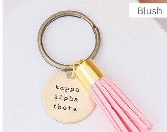 Phi Beta Kappa Leatherette Oval Keychain