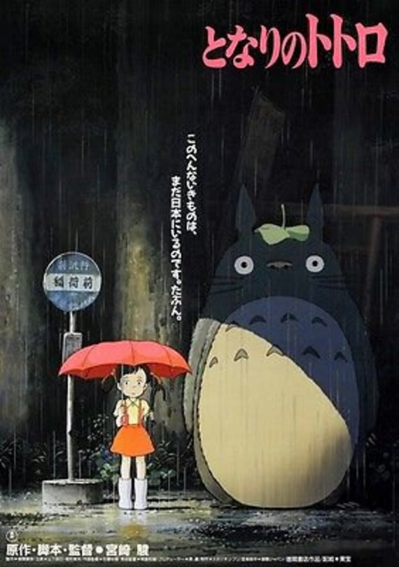 BLANCHE: Japanese Neibour