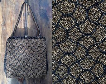 1960s-70s Glamour Puss Beaded Evening Bag with Diamante Clasp / 60s-70s Handbag / Vintage Evening Purse
