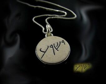 Jesus necklace, Jerusalem stone necklace, Jeshua amulet ,Yeshua pendant.