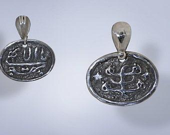 Bahai Baha with two stars haykal necklace, silver Bahai pendant, Bahai symbol, Baha jewelry,jewelry from Israel .