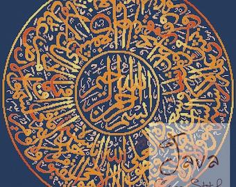 Calligraphy Ayat Kursi --Oranje (QS Al Baqarah 255, The Throne Verse) Instant Download PDF Islamic Cross Stitch Chart