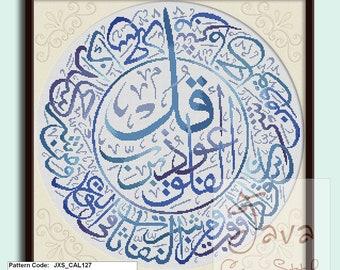 Calligraphy QS Al Falaq (Blue) Instant Download PDF Islamic Cross Stitch Charts