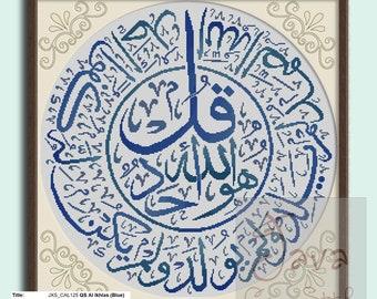 Calligraphy QS Al Ikhlas (Blue) Instant Download PDF Islamic Cross Stitch Charts