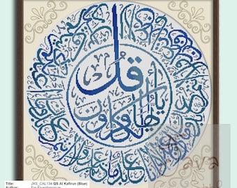 Calligraphy QS Al Kafirun (Blue) Instant Download PDF Islamic Cross Stitch Charts