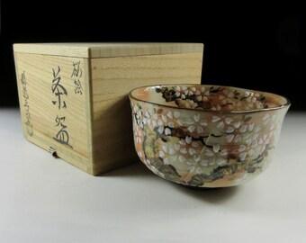 Shinonome Gama Kyo-ware Kaede Maple Hira Chawan Koedo