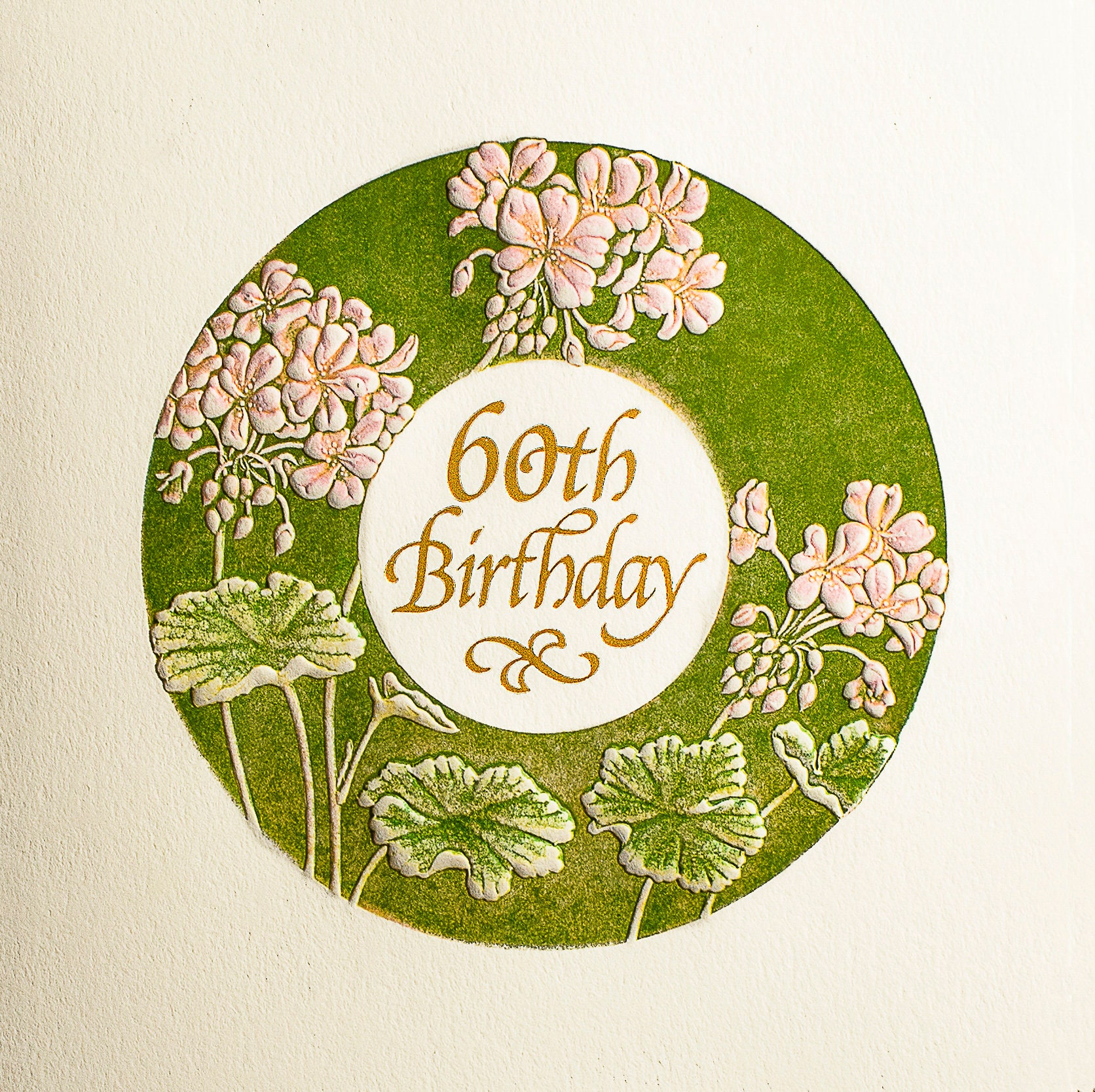 60th Birthday Card Happy Gold Foil Bday Single Blank Inside