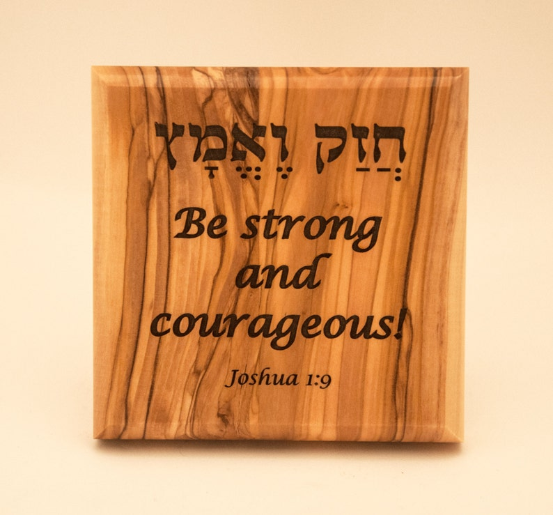 Be strong and courageous- olive wood wall hanging/table decoration (Hebrew  / English)