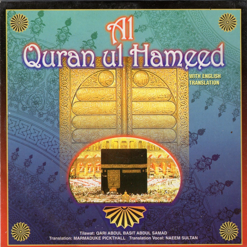 COMPLETE QURAN with English Translation by Abdul Basit Abdul Samad  (46-(Audio CD)