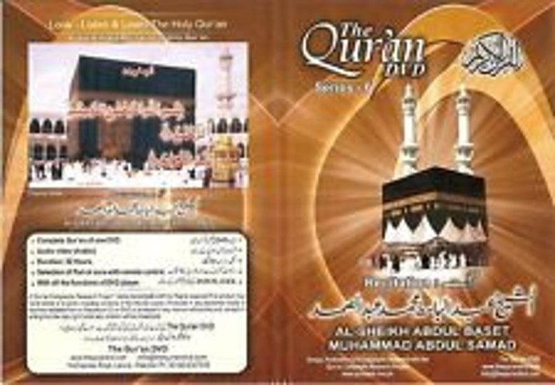 Complete Quran on single dvd by Qari Abdul basit abdul Samad