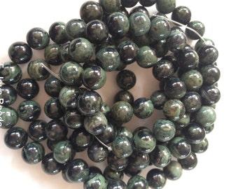 Kambaba Jasper Beads - 6mm