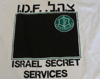 SALE: Vintage Israeli Secret Service T shirt in Hebrew, Made in Israel