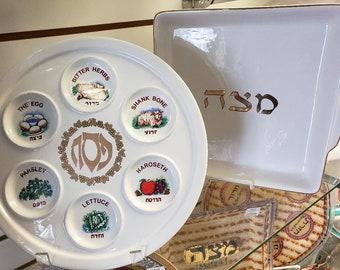 Ceramic Seder Plate Etsy