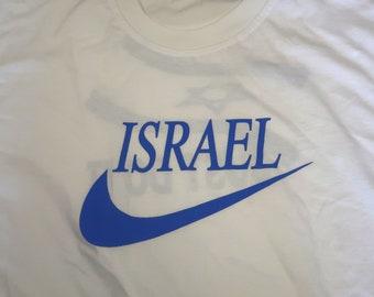 SALE: Vintage IsraelJust Do It! T shirt, Made in Israel
