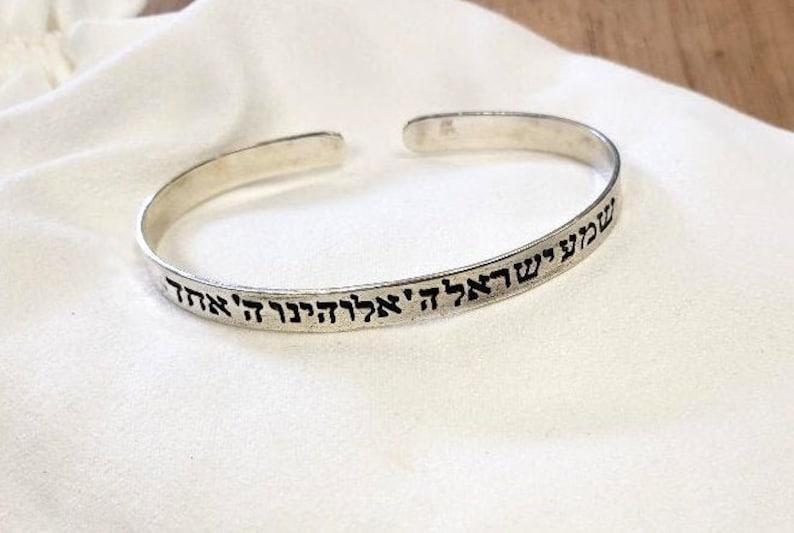 91a6bf2148eeb Hebrew Bracelet