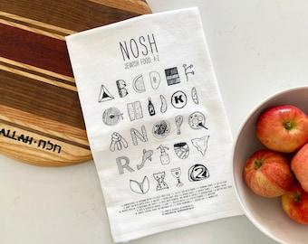 NOSH Jewish Food: A-Z Tea Towel (Kitchen Towel / Dish Towel)