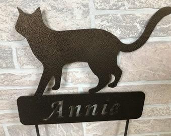 Metal Cat Standing  Garden Stake - Garden art - yard decor