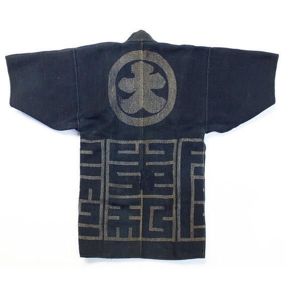 Antique Japanese Sashiko Fireman's Coat