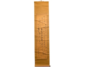 Calligraphy Scroll - FREE SHIPPING