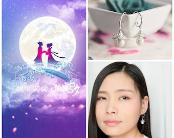 Chinese Trumpet Earrings in Gold or Silver, Fairytale Earrings, Pearl Floral Earrings