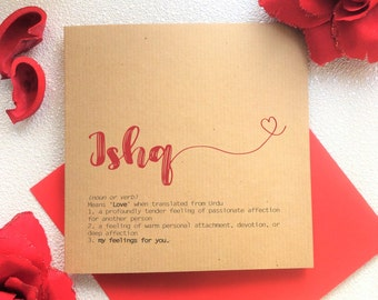 Hindi Card Pyar Definition Meaning Anniversary | Etsy on meaning in urdu, meaning in french, meaning in spanish,