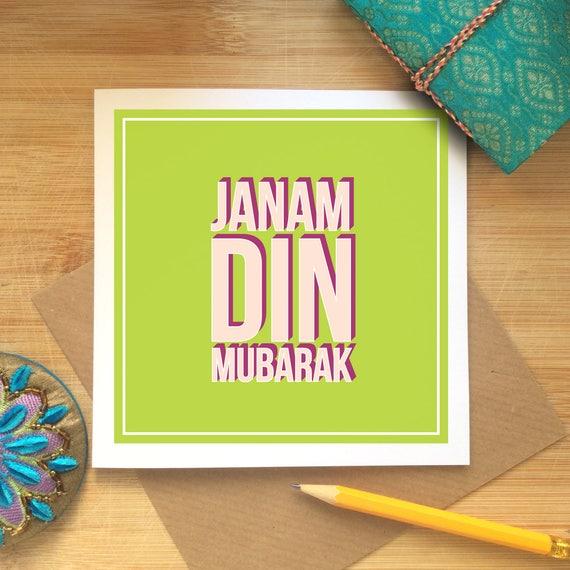 Janam din mubarak in urdu
