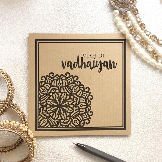 Punjab Hochzeitskarte Mandala Design Hochzeit Glückwünsche Viah Di Vadhaiyan Sikh Hochzeit Hindu Hochzeit Muslimische Hochzeit Desi Modern