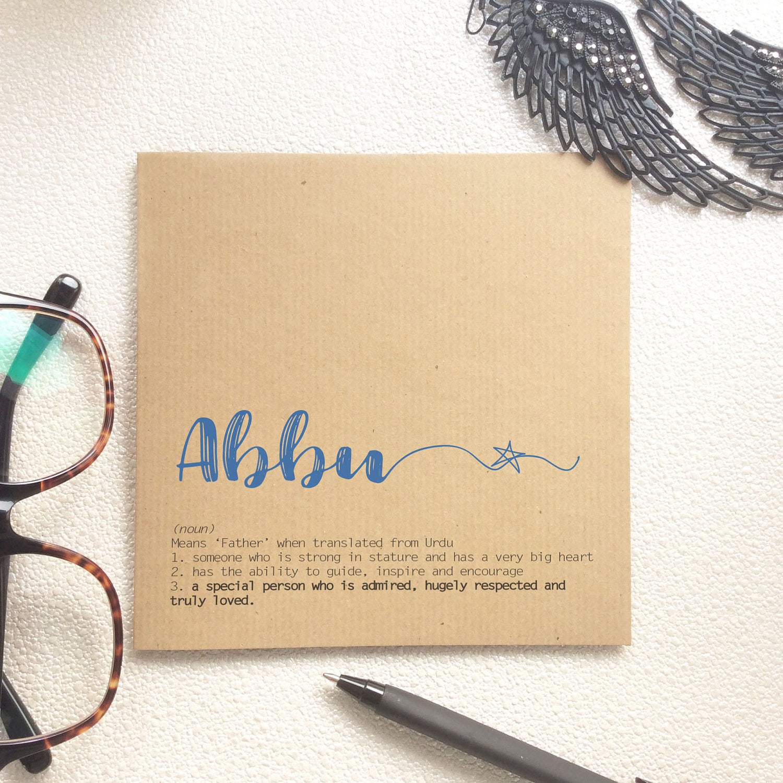 Abbu Dad Card Urdu Pakistani Indian Desi Definition   Etsy