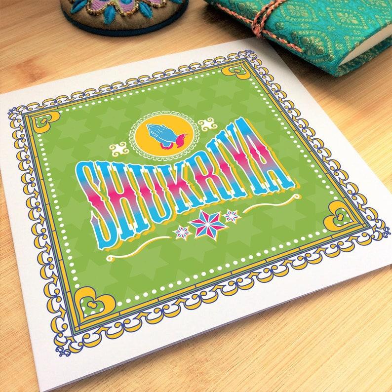 Shukriya - Thank You Card, Teacher, Nurse, Doctor, Friend, Fun Typography,  Indian Truck Art Inspired, Desi, Hindi, Urdu, Ethnic, India