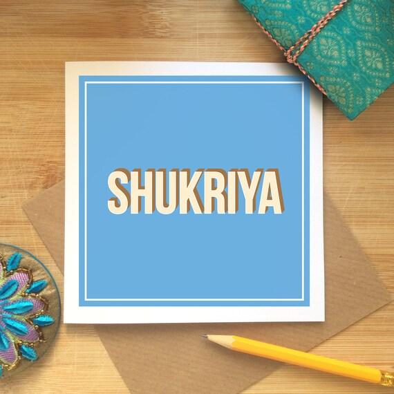 Shukriya, Indian Thank You Card, Gratitude, Teacher, Nurse, Doctor, Friend,  Neighbour, Fun, Retro Design, Desi, Urdu, Hindi, Ethnic, Desi