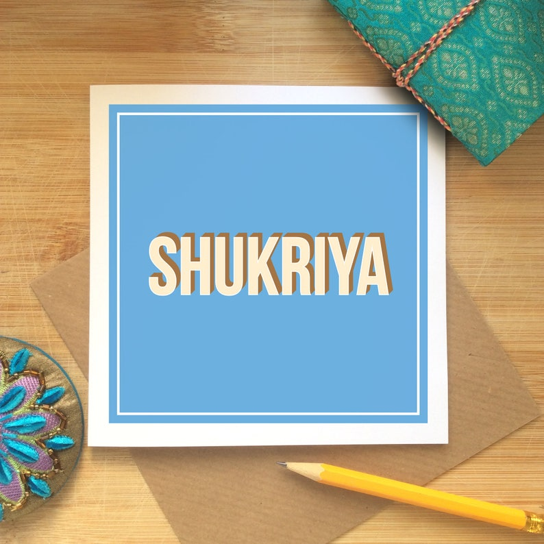 Shukriya, Indian Thank You Card, Gratitude, Teacher, Nurse, Doctor, Friend,  Neighbour, Fun, Retro Design, Desi, Urdu, Hindi, Ethnic, Desi