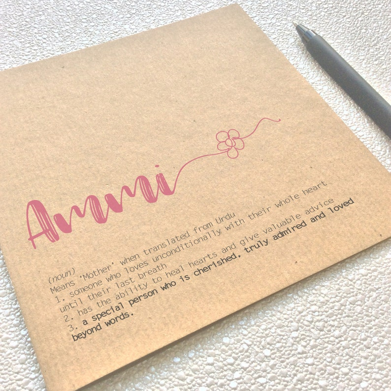 Ammi Card for Mum - Urdu, Indian, Definition, Meaning, Thank You, Best Mum,  Perfect Mum, Special Mum, Happy Birthday, Mother's Day, Ethnic