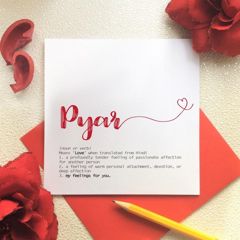 hindi love card pyar definition meaning anniversary  etsy
