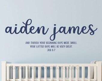 Baby Boy Bible Verse Name Nursery Decal / Bible Verse Nursery Decal / Bible Verse Nursery Wall Art / Baby Boy Name Decal / Baby Nursery
