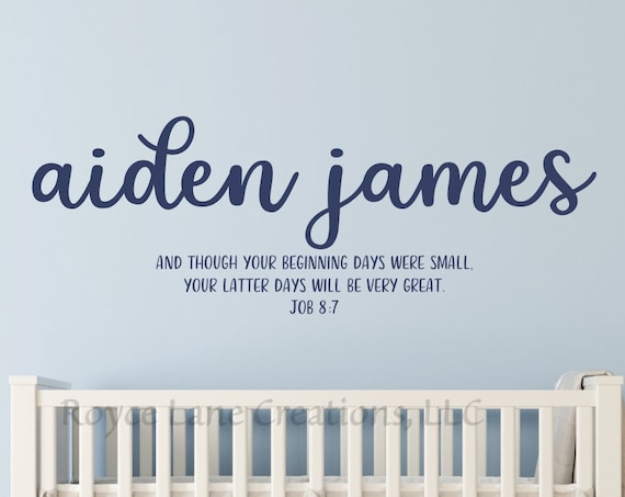 Baby Boy Bible Verse Name Nursery Decal
