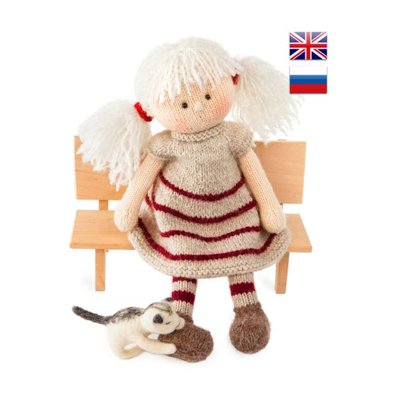Knitting Pattern Doll Pdf Knitted Doll Pattern Knitting Etsy