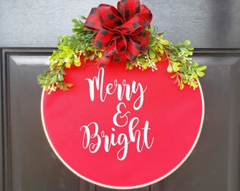 Swap-It Door Decor Insert - Merry & Bright