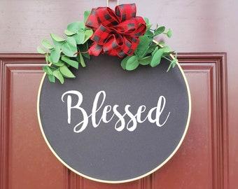 Swap-It Door Decor Insert - Blessed