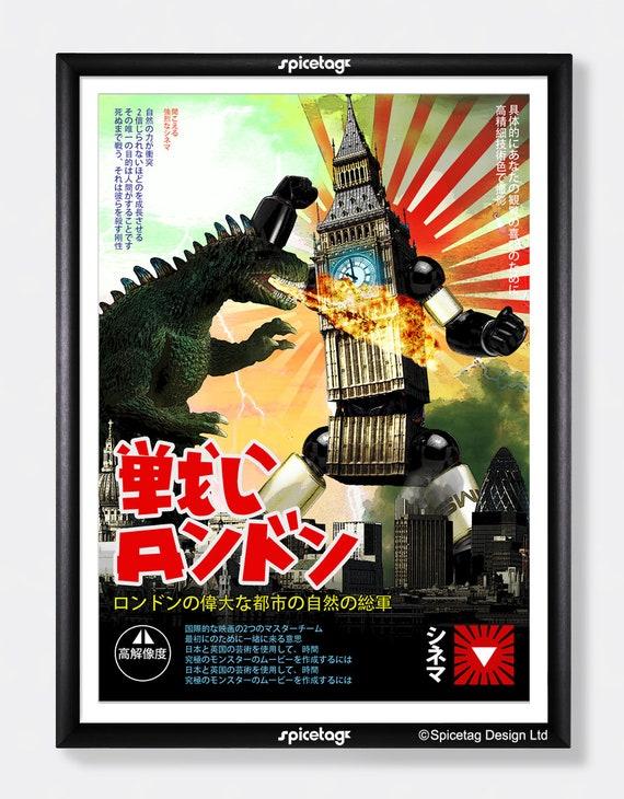 Vintage Evil Dead Japanese Movie Poster A3//A4 Print