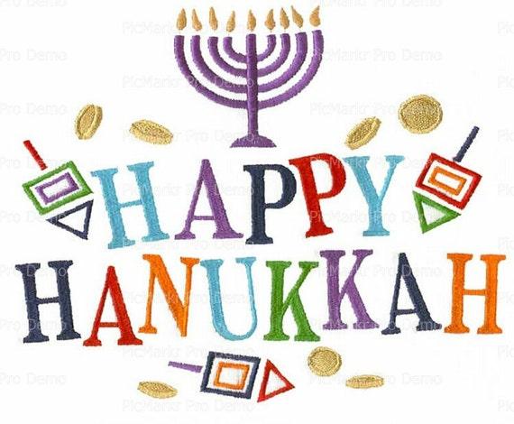 Happy Hanukkah Religious ~ Edible 2D Fondant Birthday Cake/Cupcake Topper ~ D9328
