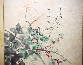 Hand painted Japanese art...