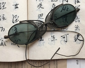 Glasses from China, circa 1900's...steampunk