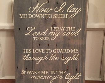 Now I lay me down to sleep - Bedtime Prayer - Nursery Sign - Reclaimed Pallet Sign - Vintage Poem