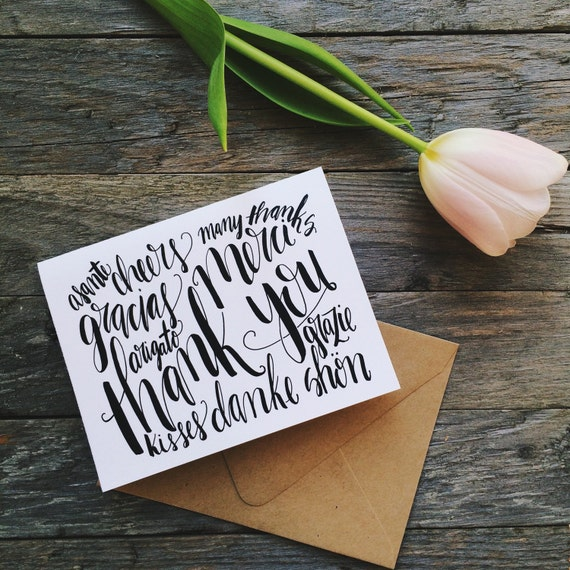 Thank you card, gracias, merci, danke, grazie, hand lettered brush script, multicultural