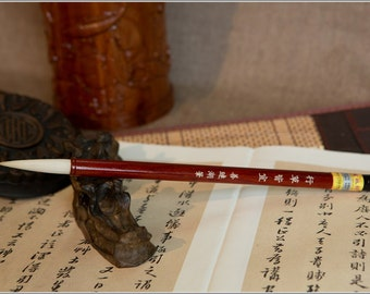 Free Shipping Chinese Calligraphy Material  4.5x0.6cm Pure Goat Hair Brush / XCJY - Red Sandalwood Handle - 0016M