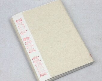 Free Shipping Chinese Calligraphy Material  34x70cm Raw Unsized Xuan Paper Rice - Clean Bark Specialties - 100 Sheets - 0001R