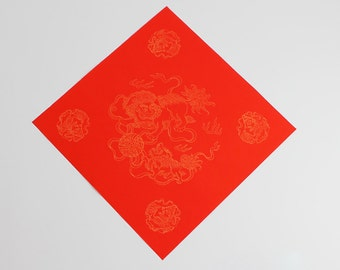 Chinese Calligraphy Material  34x34cm Red Xuan Paper Couplets / Square / Double Thick / Golden Lion / 1 Piece - 0020C