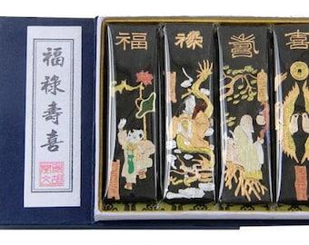 Free Shipping Chinese Calligraphy Material  Hu Kaiwen Pine Soot Ink Stick Ink Block Set / FLSX - 125g- 0015P